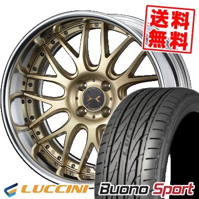 【当店限定販売】 205/45R16 87V XL LUCCINI ルッチーニ Buono Sport ヴォーノ スポーツ weds MAVERICK 709M ウエッズ マーべリック 709M サマータイヤホイール4本セット, エフツール 946ac7c6