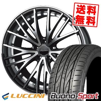 205/50R17 LUCCINI ルッチーニ Buono Sport ヴォーノ スポーツ Precious AST M1 プレシャス アスト M1 サマータイヤホイール4本セット
