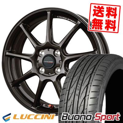 165/55R14 LUCCINI ルッチーニ Buono Sport ヴォーノ スポーツ CROSS SPEED HYPER EDITION RS9 クロススピード ハイパーエディション RS9 サマータイヤホイール4本セット【取付対象】