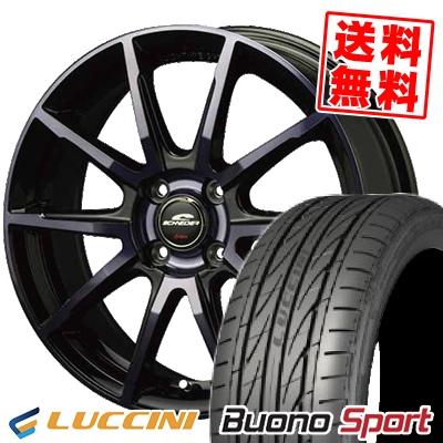 165/55R15 LUCCINI ルッチーニ Buono Sport ヴォーノ スポーツ SCHNEIDER DR-01 シュナイダー DR-01 サマータイヤホイール4本セット