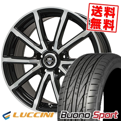 215/55R16 LUCCINI ルッチーニ Buono Sport ヴォーノ スポーツ EXPLODE-BPV エクスプラウド BPV サマータイヤホイール4本セット