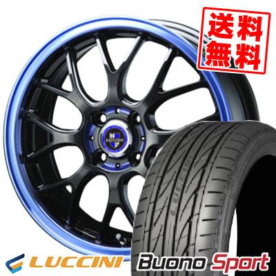 205/40R17 LUCCINI ルッチーニ Buono Sport ヴォーノ スポーツ EXPLODE-RBM エクスプラウド RBM サマータイヤホイール4本セット