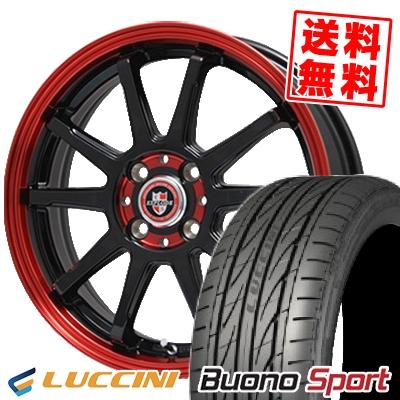 205/40R17 LUCCINI ルッチーニ Buono Sport ヴォーノ スポーツ EXPRLODE-RBS エクスプラウド RBS サマータイヤホイール4本セット