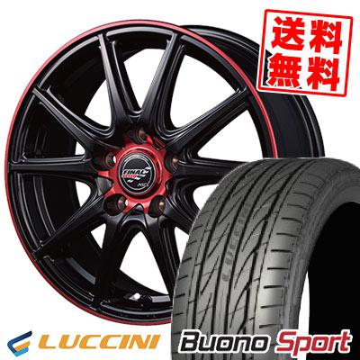 225/40R18 92H XL LUCCINI ルッチーニ Buono Sport ヴォーノ スポーツ FINALSPEED GR-Volt ファイナルスピード GRボルト サマータイヤホイール4本セット