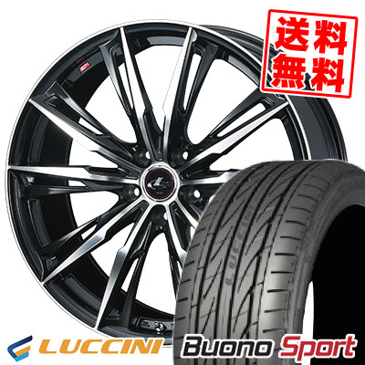 205/50R17 93W XL LUCCINI ルッチーニ Buono Sport ヴォーノ スポーツ WEDS LEONIS GX ウェッズ レオニス GX サマータイヤホイール4本セット