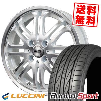 205/40R17 84W XL LUCCINI ルッチーニ Buono Sport ヴォーノ スポーツ BADX D.O.S. DEEP HARDES バドックス D.O.S ディープハーデス サマータイヤホイール4本セット