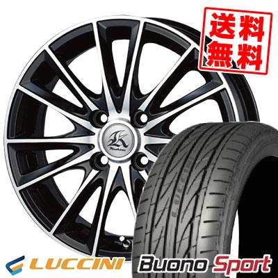 165/55R14 LUCCINI ルッチーニ Buono Sport ヴォーノ スポーツ Kashina FV7 カシーナ FV7 サマータイヤホイール4本セット