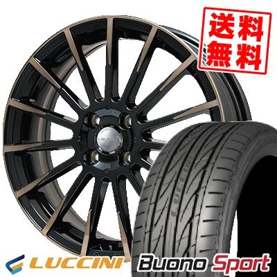 205/40R17 LUCCINI ルッチーニ Buono Sport ヴォーノ スポーツ Leyseen F-XV レイシーン FX-V サマータイヤホイール4本セット