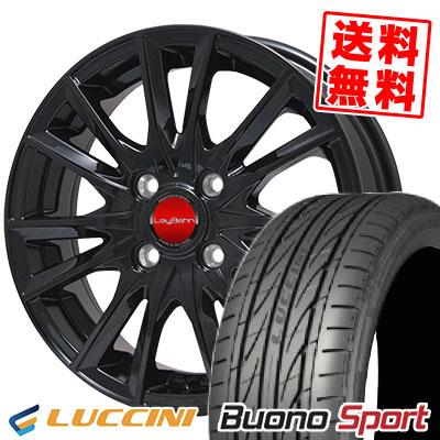 165/55R14 LUCCINI ルッチーニ Buono Sport ヴォーノ スポーツ LeyBahn GBX レイバーン GBX サマータイヤホイール4本セット