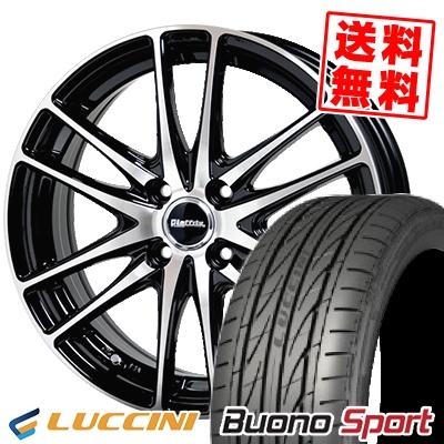 165/55R14 LUCCINI ルッチーニ Buono Sport ヴォーノ スポーツ Laffite LW-03 ラフィット LW-03 サマータイヤホイール4本セット