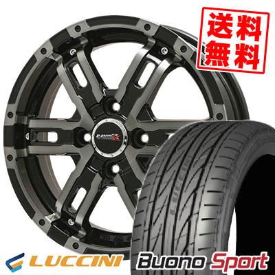 165/55R14 72V LUCCINI ルッチーニ Buono Sport ヴォーノ スポーツ B-MUD Z Bマッド ゼット サマータイヤホイール4本セット