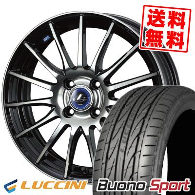 165/55R15 75V LUCCINI ルッチーニ Buono Sport ヴォーノ スポーツ weds LEONIS NAVIA 05 ウエッズ レオニス ナヴィア 05 サマータイヤホイール4本セット
