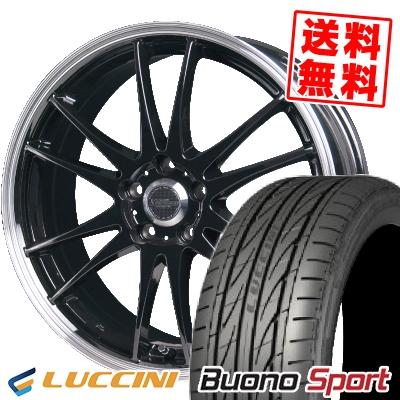 205/50R17 93W XL LUCCINI ルッチーニ Buono Sport ヴォーノ スポーツ CROSS SPEED PREMIUM 6 Light クロススピード プレミアム 6 ライト サマータイヤホイール4本セット