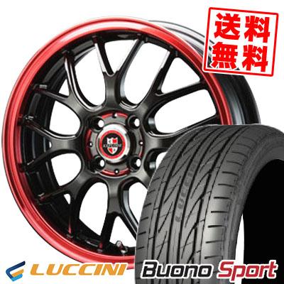 165/55R15 75V LUCCINI ルッチーニ Buono Sport ヴォーノ スポーツ EXPLODE RBM エクスプラウド RBM サマータイヤホイール4本セット