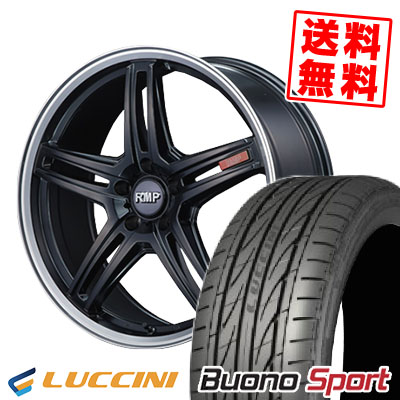 215/55R17 94W LUCCINI ルッチーニ Buono Sport ヴォーノ スポーツ RMP-520F RMP-520F サマータイヤホイール4本セット