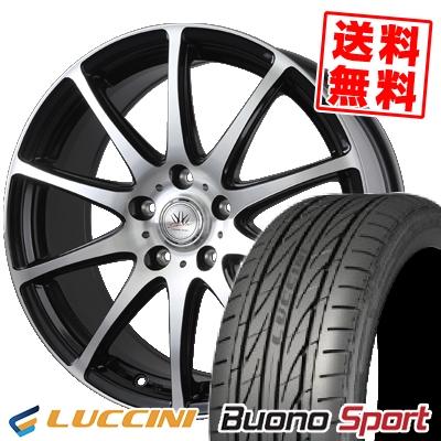 215/55R17 94W LUCCINI ルッチーニ Buono Sport ヴォーノ スポーツ BADX LOXARNY SPORT RS-10 バドックス ロクサーニ スポーツ RS-10 サマータイヤホイール4本セット