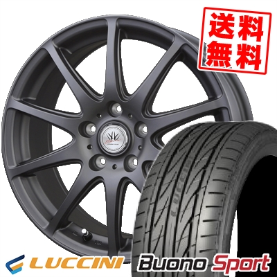 225/45R17 94V XL LUCCINI ルッチーニ Buono Sport ヴォーノ スポーツ BADX LOXARNY SPORT RS-10 バドックス ロクサーニ スポーツ RS-10 サマータイヤホイール4本セット