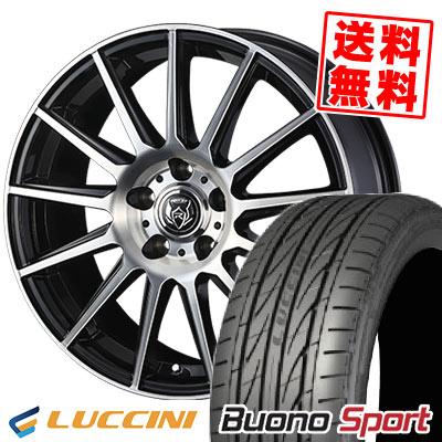 225/45R17 94V XL LUCCINI ルッチーニ Buono Sport ヴォーノ スポーツ WEDS RIZLEY KG ウェッズ ライツレーKG サマータイヤホイール4本セット