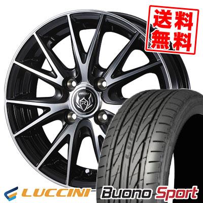 165/50R15 72V LUCCINI ルッチーニ Buono Sport ヴォーノ スポーツ WEDS RIZLEY VS ウェッズ ライツレー VS サマータイヤホイール4本セット