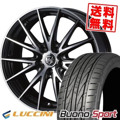215/40R18 89W XL LUCCINI ルッチーニ Buono Sport ヴォーノ スポーツ WEDS RIZLEY VS ウェッズ ライツレー VS サマータイヤホイール4本セット
