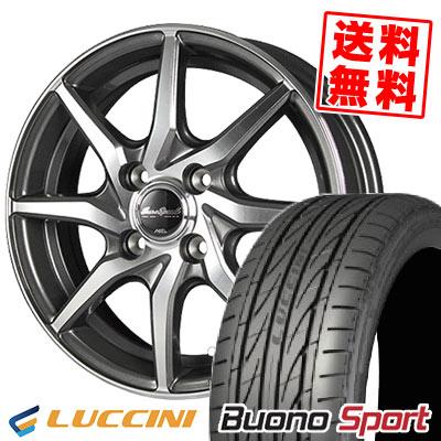 165/55R14 72V LUCCINI ルッチーニ Buono Sport ヴォーノ スポーツ EuroSpeed S810 ユーロスピード S810 サマータイヤホイール4本セット
