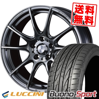 225/45R17 94V XL LUCCINI ルッチーニ Buono Sport ヴォーノ スポーツ WedsSport SA-25R ウェッズスポーツ SA-25R サマータイヤホイール4本セット【取付対象】