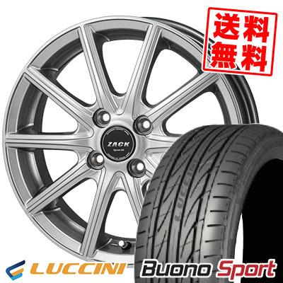 165/50R15 72V LUCCINI ルッチーニ Buono Sport ヴォーノ スポーツ ZACK SPORT-01 ザック シュポルト01 サマータイヤホイール4本セット