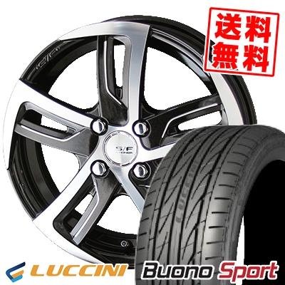 165/55R14 72V LUCCINI ルッチーニ Buono Sport ヴォーノ スポーツ STEINER SF-C シュタイナー SF-C サマータイヤホイール4本セット