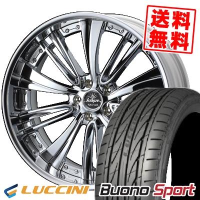 245/30R22 95Y XL LUCCINI ルッチーニ Buono Sport ヴォーノ スポーツ weds Kranze Vorteil ウェッズ クレンツェ ヴォルテイル サマータイヤホイール4本セット