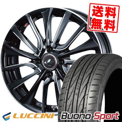 165/55R15 75V LUCCINI ルッチーニ Buono Sport ヴォーノ スポーツ weds LEONIS VT ウエッズ レオニス VT サマータイヤホイール4本セット