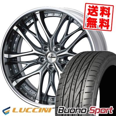 245/30R22 95Y XL LUCCINI ルッチーニ Buono Sport ヴォーノ スポーツ weds Kranze Weaval ウェッズ クレンツェ ウィーバル サマータイヤホイール4本セット