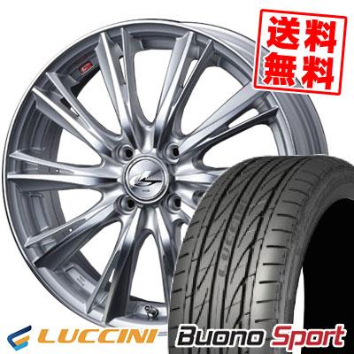 165/55R14 72V LUCCINI ルッチーニ Buono Sport ヴォーノ スポーツ weds LEONIS WX ウエッズ レオニス WX サマータイヤホイール4本セット
