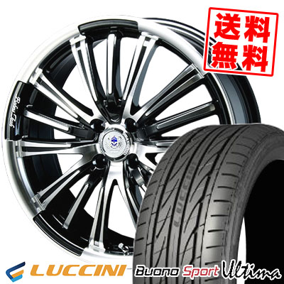 165/40R16 73V XL LUCCINI ルッチーニ Buono Ultima ヴォーノ ウルティマ BAHNS TECK VR-01 バーンズテック VR01 サマータイヤホイール4本セット