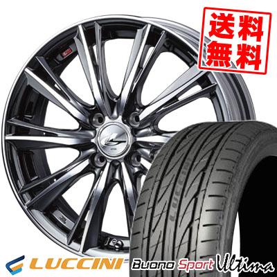 165/40R16 73V XL LUCCINI ルッチーニ Buono Ultima ヴォーノ ウルティマ weds LEONIS WX ウエッズ レオニス WX サマータイヤホイール4本セット