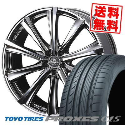 245/45R19 102W XL TOYO TIRES トーヨー タイヤ PROXES C1S プロクセスC1S weds Kranze Maricive 309EVO ウェッズ クレンツェ マリシーブ 309エボ サマータイヤホイール4本セット