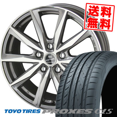 195/65R15 91V TOYO TIRES トーヨー タイヤ PROXES C1S プロクセス C1S SMACK BASALT スマック バサルト サマータイヤホイール4本セット