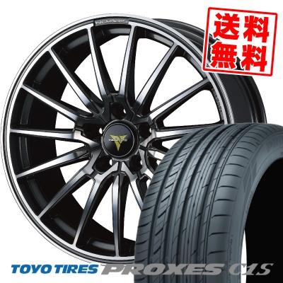 セール特価 245/45R19 XL ノヴァリス 102W XL タイヤ TOYO TIRES トーヨー タイヤ PROXES C1S プロクセスC1S WEDS NOVARIS BEONDE FL ウェッズ ノヴァリス ビオンド FL サマータイヤホイール4本セット, グリーンリーフ:e15472b8 --- jeuxtan.com