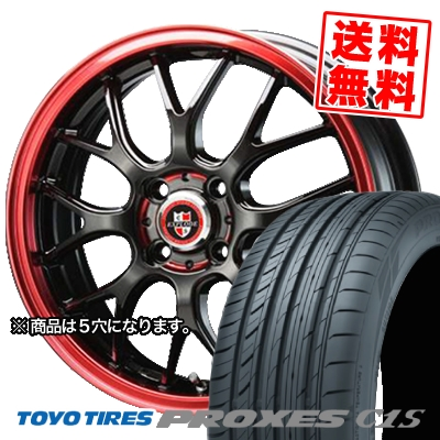 17インチ TOYO 人気の定番 TIRES 売買 トーヨー タイヤ PROXES C1S プロクセスC1S 245 45 EXPLODE-RBM 取付対象 サマータイヤホイール4本セット RBM 45R17 245-45-17 エクスプラウド 17 サマーホイールセット