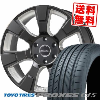 225/50R18 95W TOYO TIRES トーヨータイヤ PROXES C1S プロクセスC1S ESSEX ES エセックス ES サマータイヤホイール4本セット for 200系ハイエース