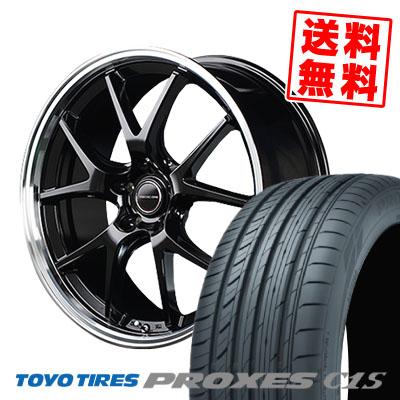215/55R17 98W TOYO TIRES トーヨー タイヤ PROXES C1S プロクセス C1S VERTEC ONE EXE5 ヴァーテックワン エグゼ5 サマータイヤホイール4本セット