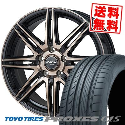 225/55R17 TOYO TIRES トーヨー タイヤ PROXES C1S プロクセス C1S JP STYLE JERIVA JPスタイル ジェリバ サマータイヤホイール4本セット