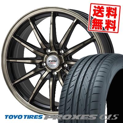 18インチ TOYO TIRES 上等 トーヨー タイヤ 爆売り PROXES C1S プロクセス 225 45 18 サマーホイールセット 45R18 取付対象 JPスタイル JP 225-45-18 サマータイヤホイール4本セット Vercely STYLE バークレー