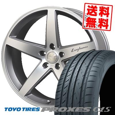 255/30R21 TOYO TIRES トーヨー タイヤ PROXES C1S プロクセスC1S Lxryhanes LH-005 ラグジーヘインズ LH-005 サマータイヤホイール4本セット