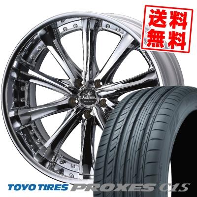 245/45R19 102W XL TOYO TIRES トーヨー タイヤ PROXES C1S プロクセスC1S weds Kranze Maricive ウェッズ クレンツェ マリシーブ サマータイヤホイール4本セット