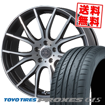 17インチ TOYO TIRES 交換無料 トーヨー タイヤ PROXES C1S プロクセス 豊富な品 215 55 17 MS-7 98W 215-55-17 55R17 取付対象 VOLTEC ハイパー ボルテック HYPER サマータイヤホイール4本セット サマーホイールセット