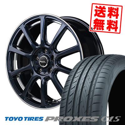 215/55R17 98W TOYO TIRES トーヨー タイヤ PROXES C1S プロクセス C1S Rapid Performance ZX10 ラピッド パフォーマンス ZX10 サマータイヤホイール4本セット