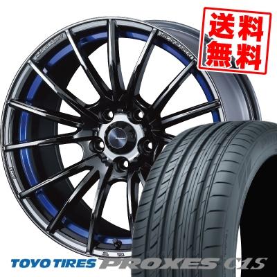 215/45R17 91W TOYO TIRES トーヨー タイヤ PROXES C1S プロクセス C1S WedsSport SA-35R ウェッズスポーツ SA-35R サマータイヤホイール4本セット