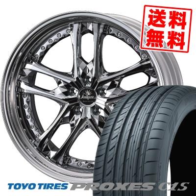 245/40R20 99W XL TOYO TIRES トーヨー タイヤ PROXES C1S プロクセスC1S weds Kranze Scintill ウェッズ クレンツェ シンティル サマータイヤホイール4本セット