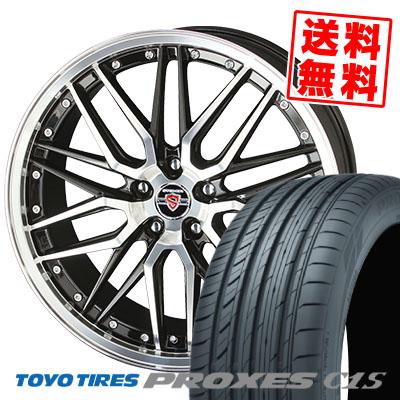 245/45R17 99W TOYO TIRES トーヨー タイヤ PROXES C1S プロクセスC1S STEINER LMX シュタイナー LMX サマータイヤホイール4本セット【取付対象】