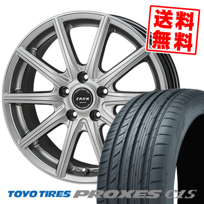 225/45R17 94W TOYO TIRES トーヨー タイヤ PROXES C1S プロクセスC1S ZACK SPORT-01 ザック シュポルト01 サマータイヤホイール4本セット
